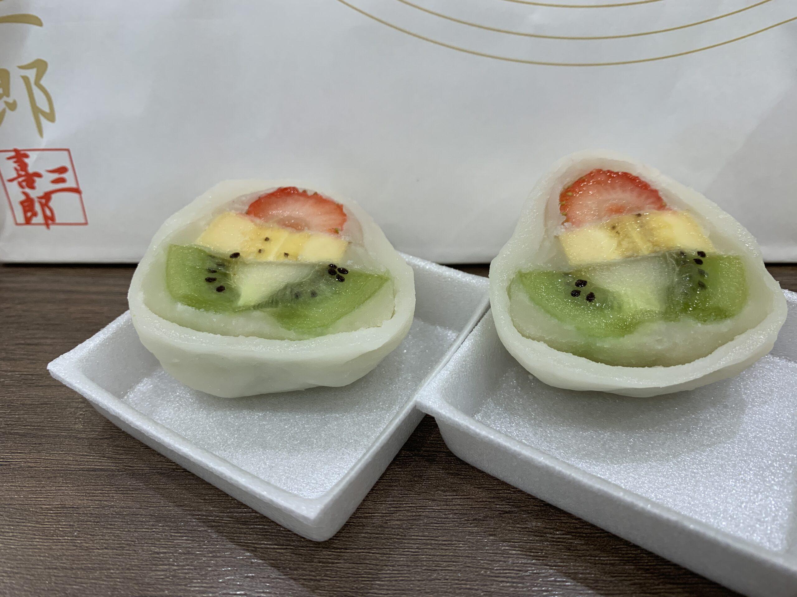ふるーつ大福喜三郎・浜松のお店はどこ?美味しい?