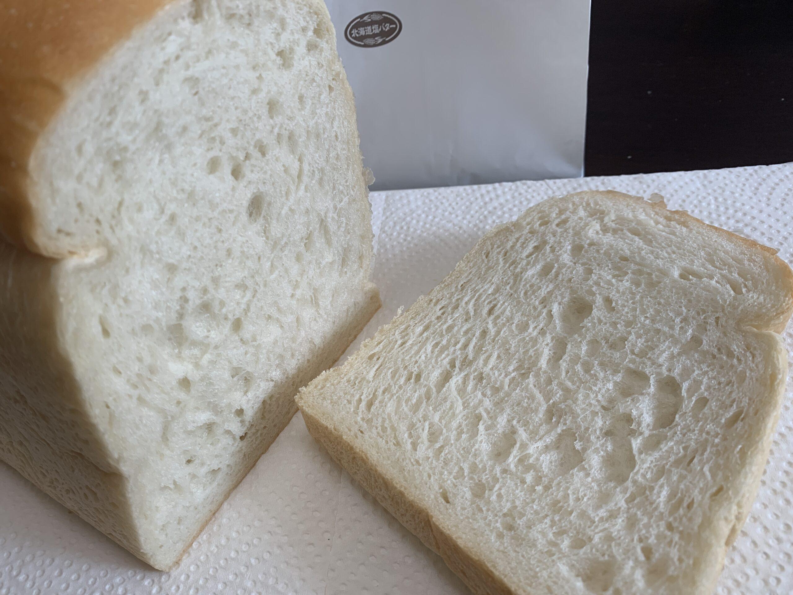 一本堂北海道塩バター食パンの値段や美味しさは?