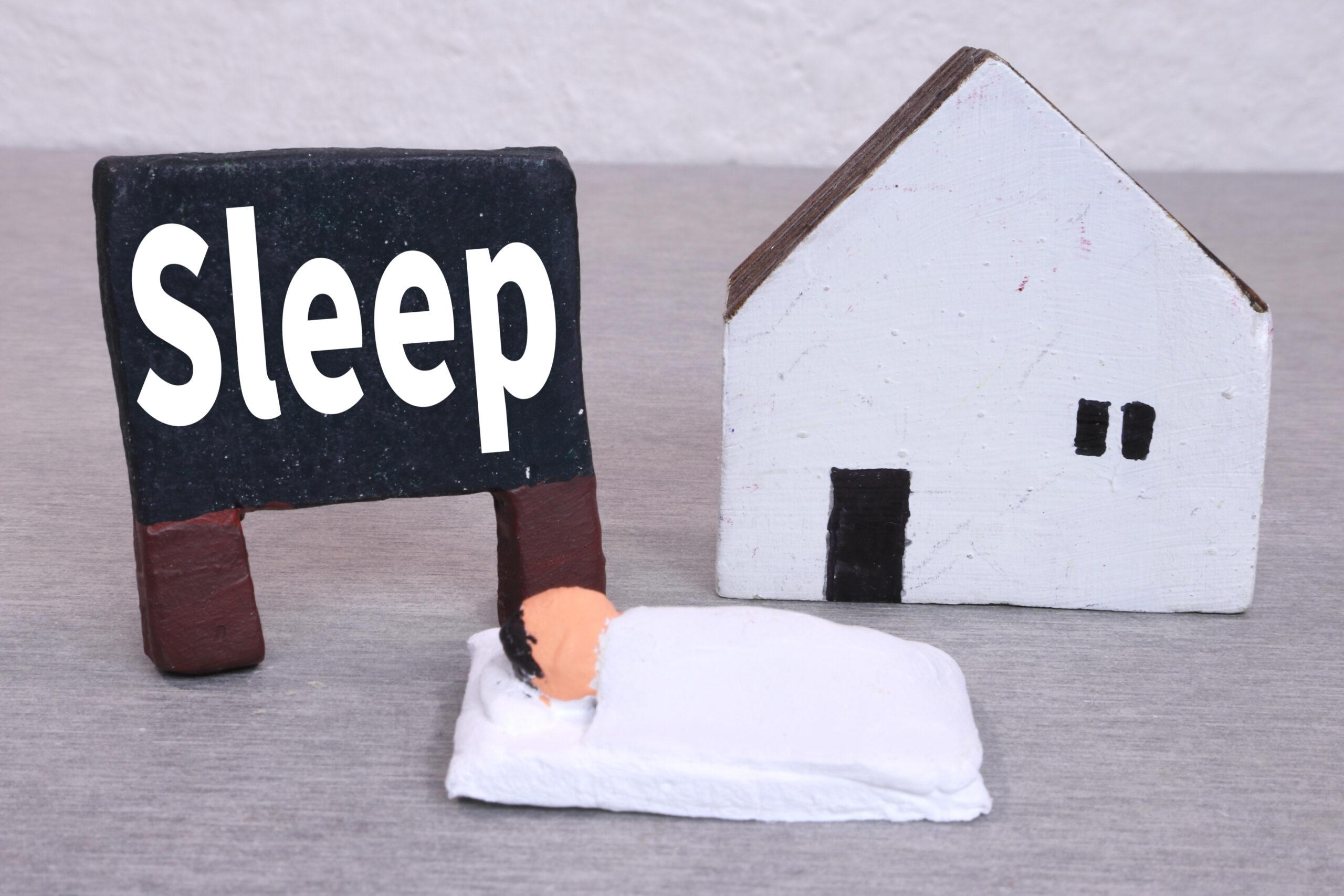 眠れない時に寝る方法・眠りたいのに眠れない時は寝る前に〇〇