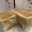 人気の高級生食パン「乃が美(のがみ)」のおすすめの食べ方は?